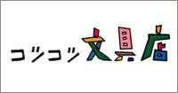sekakuri shop