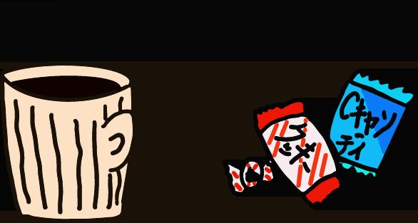 イラスト:コーヒーとキャンディ